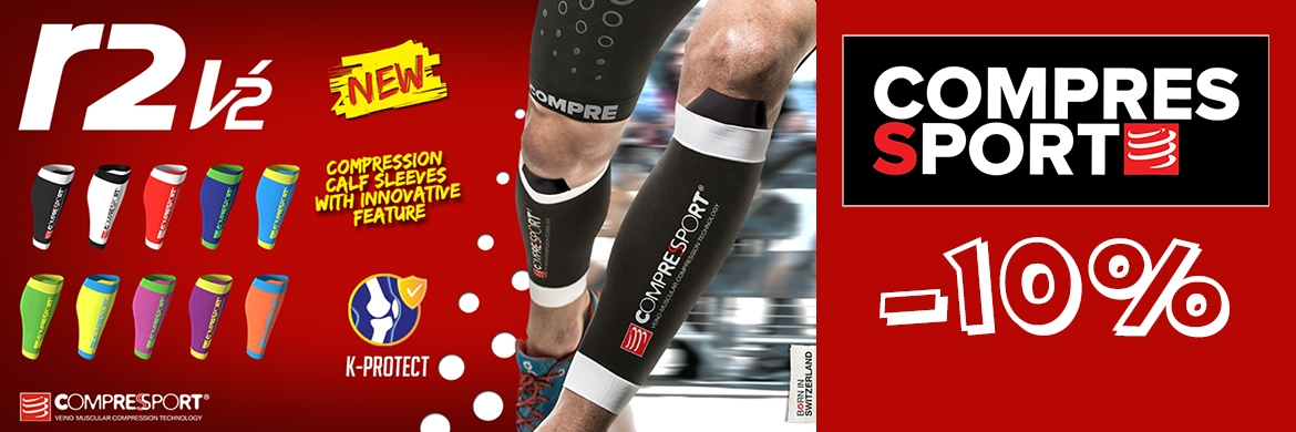 Promo CompresSport